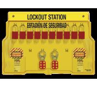Станция блокираторная S1483ВP410 с наполнением