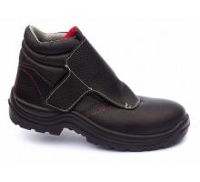 Ботинки кожаные EXENA LIPARI S3 HRO SRC (big size)