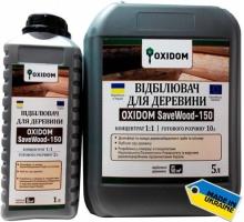 Oxidom SaveWood-150 (Оксидом СейВвуд-150)