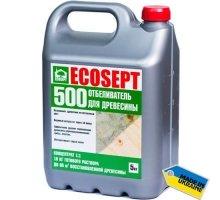 ECOSEPT 500 (ЕКОСЕПТ 500)