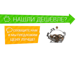 Собираем счета конкурентов ))